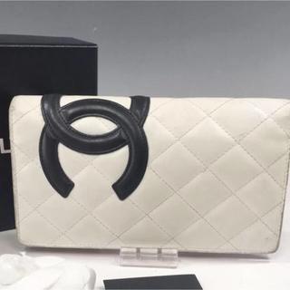 CHANEL(シャネル)のシャネル カンボンライン長財布 レディースのファッション小物(財布)の商品写真