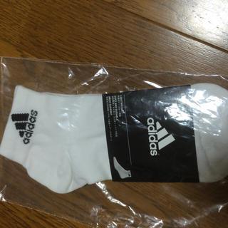 アディダス(adidas)のアディダスソックス(ソックス)