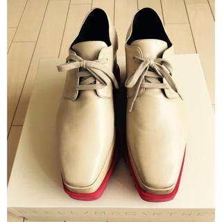 ステラマッカートニー(Stella McCartney)のネク様専用♡激レアカラー ステラマッカートニー エリスシューズ♡(ローファー/革靴)