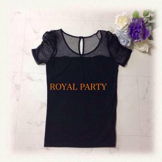 ロイヤルパーティー(ROYAL PARTY)のROYALPARTY❤️チュールTシャツ(カットソー(半袖/袖なし))