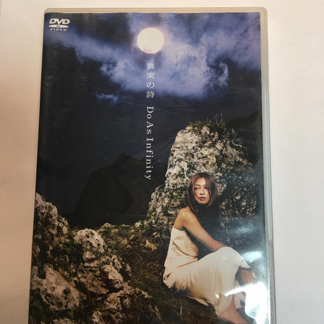 DVD】Do As Infinity/真実の詩の...