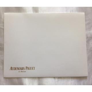 【AP/オーデマ・ピゲ】銀座ブティック 封筒 10.8×15cm