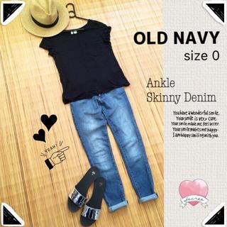 オールドネイビー(Old Navy)のOLD NAVY/クロップドスキニーデニム0(デニム/ジーンズ)