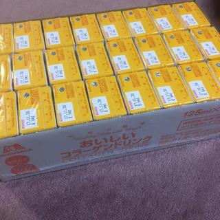 モリナガセイカ(森永製菓)のチマりりん!様専用♡森コラ ピーチ&グレープフルーツ48本セット(コラーゲン)