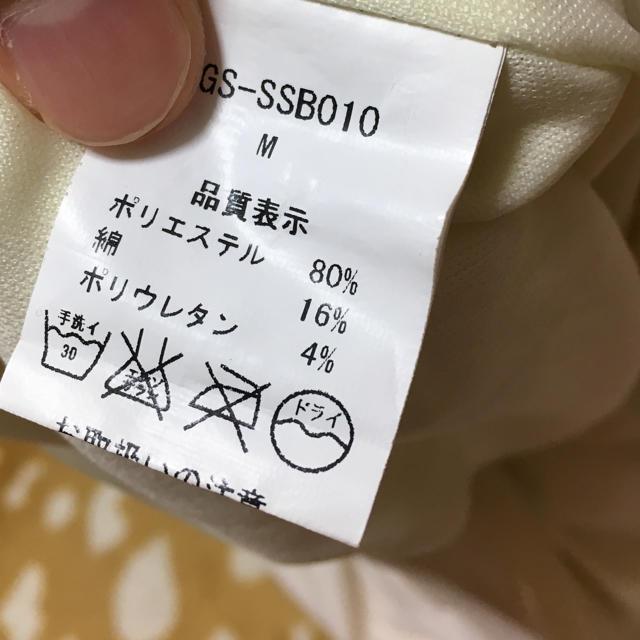 神戸レタス(コウベレタス)のホワイトタックパンツ レディースのパンツ(クロップドパンツ)の商品写真