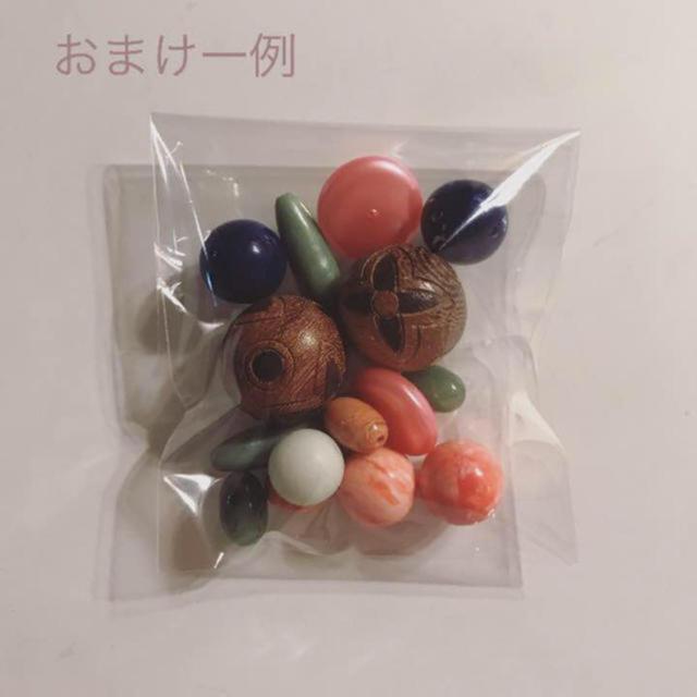 デッドストック ラメ カボション 20mm オレンジ ハンドメイドの素材/材料(各種パーツ)の商品写真