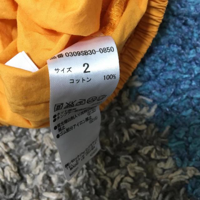 SLY(スライ)のsly オフショルダー イエロー オレンジ レディースのトップス(Tシャツ(半袖/袖なし))の商品写真