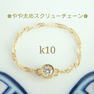 ALOHA様☆専用ページ(リング(指輪))