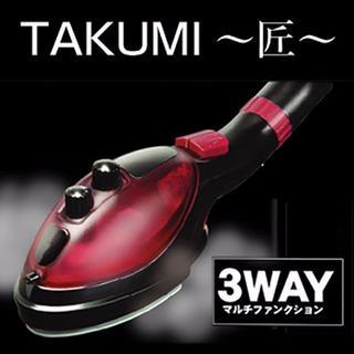 【新品】3Wayハンディスチームアイロン TAKUMI~匠~ WGHS155 (アイロン)