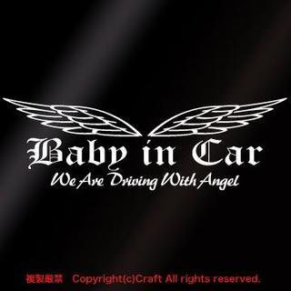 BabyinCar/WeAreDrivingWithAngelステッカー/OE白(その他)