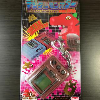 バンダイ(BANDAI)のデジモン 20th 20周年 オリジナルブラウン(携帯用ゲームソフト)