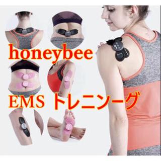 Honey Bee EMS ピンク色トレニンーグ  YH-BE002-P2P