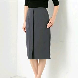 デミルクスビームス(Demi-Luxe BEAMS)のデミルクスビームス トリアセダブルクロススカート(ひざ丈スカート)