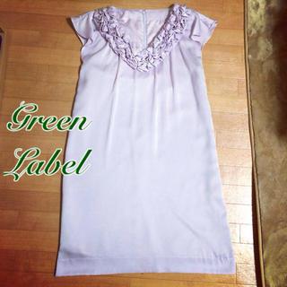 グリーンレーベルリラクシング(green label relaxing)のグリーンレーベル  ♥︎パーティードレス(その他ドレス)