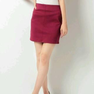 マーキュリーデュオ(MERCURYDUO)のMERCURYDUO♡タイトスカート♡マーキュリーデュオ(ミニスカート)