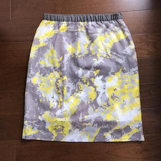 トゥモローランド(TOMORROWLAND)のマカフィー  MACPHEE  スカート(ひざ丈スカート)