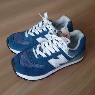 ニューバランス(New Balance)の新品☆ニューバランス574(スニーカー)