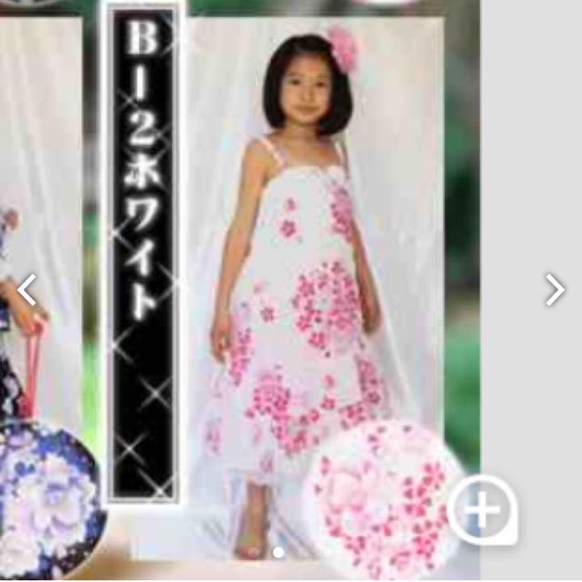 c404bc840ba19 女児120 2way浴衣にもなるサンドレス へこ帯付き 白の通販 by 購入前 ...