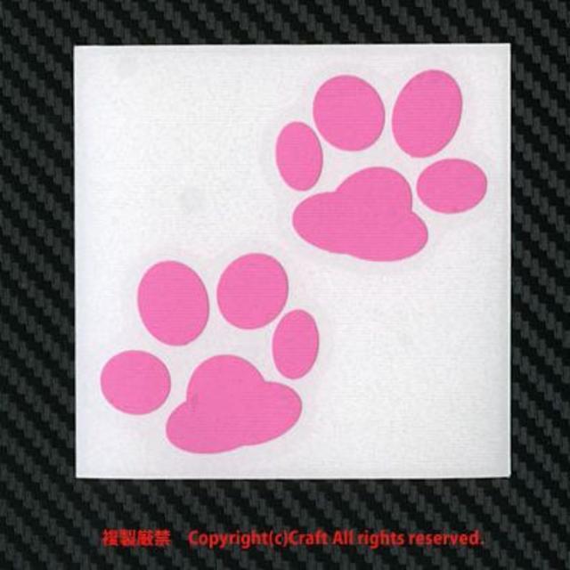 あしあと/肉球 ステッカー/猫・犬(ライトピンク) 自動車/バイクのバイク(ステッカー)の商品写真