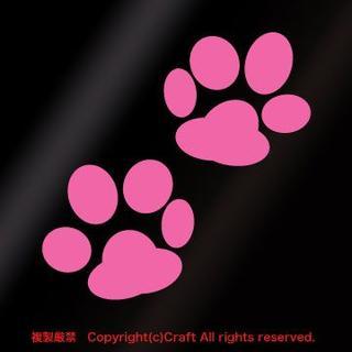 あしあと/肉球 ステッカー/猫・犬(ライトピンク)(ステッカー)