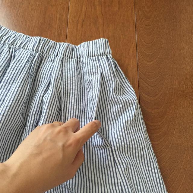 Rope' Picnic(ロペピクニック)のロペピクニック 美品 ブルーストライプスカート レディースのスカート(ひざ丈スカート)の商品写真