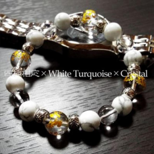 フリル進出特別価格★天然石 ホワイトターコイズ 水晶  パワーブレスレット メンズのアクセサリー(ブレスレット)の商品写真