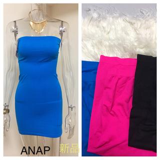 アナップ(ANAP)のANAP ベアトップ ミニワンピース ブルー ピンク ブラック【新品】(ミニワンピース)