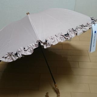 未使用品 サンバリア100日傘 ショートフリルピンク