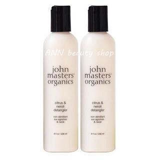 ジョンマスターオーガニック(John Masters Organics)のジョンマスター シトラス&ネロリ コンディショナー 236ml 2本 ♧✧♡(コンディショナー/リンス)