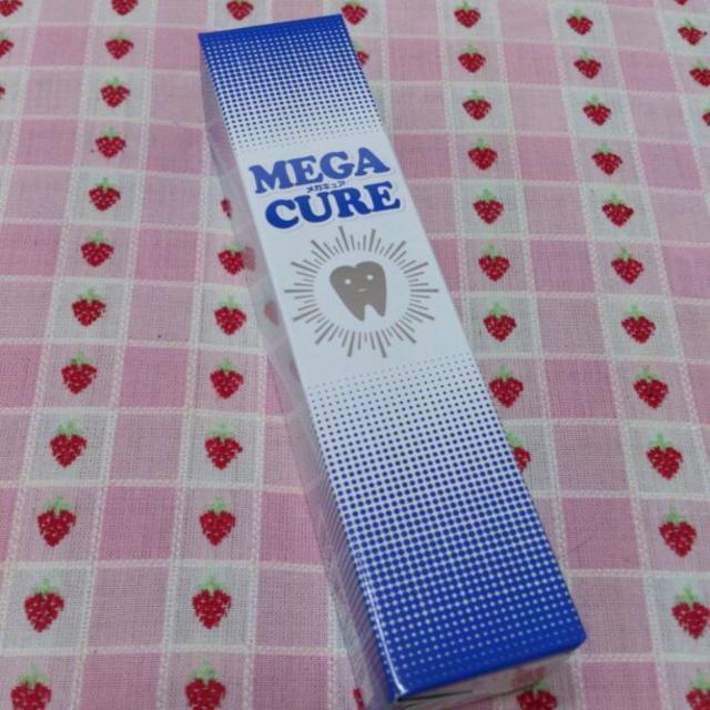 メガキュア 新品未使用 コスメ/美容のオーラルケア(歯磨き粉)の商品写真