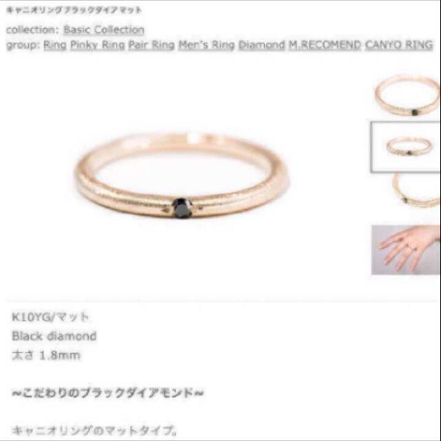 AURORA GRAN(オーロラグラン)のほぼ未使用♡10k オーロラグラン☺︎ブラックダイヤリング レディースのアクセサリー(リング(指輪))の商品写真