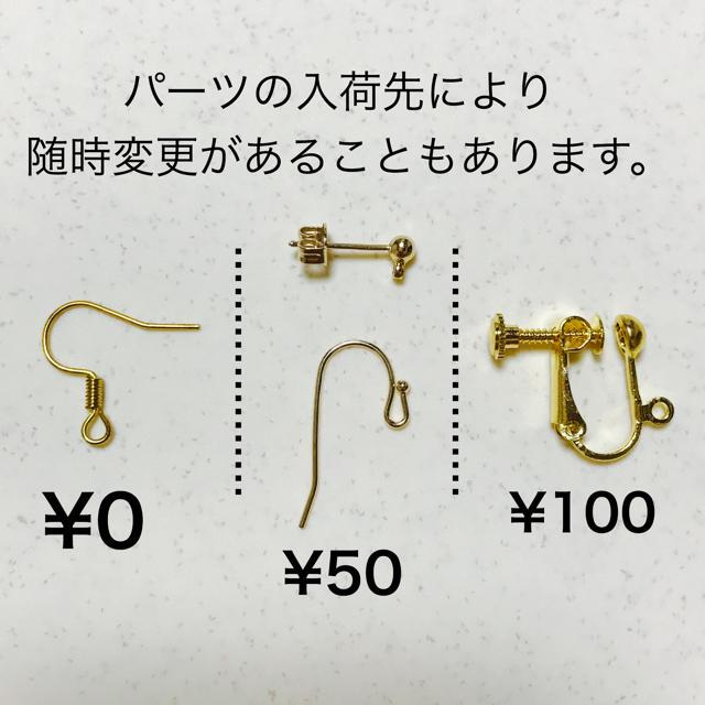 26 シルバー☆スターフィッシュ ハンドメイドのアクセサリー(ピアス)の商品写真
