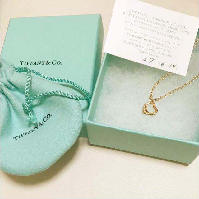 Tiffany & Co.(ティファニー)の超美品!洗浄済み!ティファニー ローズゴールド ブレスレット♡ レディースのアクセサリー(ブレスレット/バングル)の商品写真