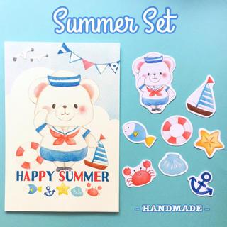 夏セット|ポストカード&フレークシール(カード/レター/ラッピング)
