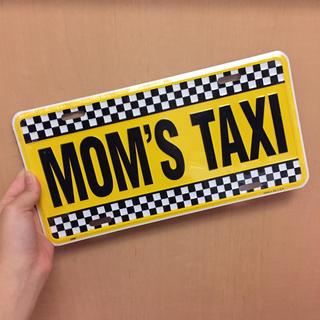 MOM'S TAXI(車外アクセサリ)