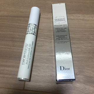 ディオール(Dior)のDIORSHOW☆MAXIMIZER 3D☆(マスカラ下地 / トップコート)