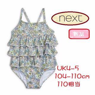 ネクスト(NEXT)の◆新品◆NEXT◆110cm◆大きめフリル グリーンフラワー 水着 UK4-5(水着)