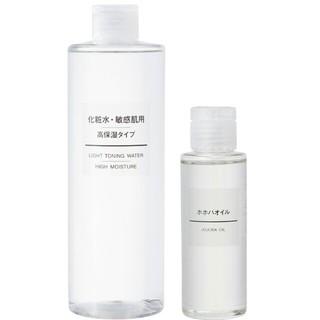 ムジルシリョウヒン(MUJI (無印良品))の無印良品 敏感肌用高保湿化粧水(大容量)&ホホバオイル 新品未開封 即日発送(化粧水 / ローション)