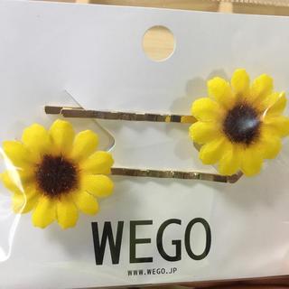 9aeea978d47f6d 14ページ目 - ウィゴー ヘアアクセサリーの通販 2,000点以上   WEGOの ...