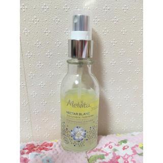 メルヴィータ(Melvita)の美品!ネクターブラン ウォーターオイル デュオ メルヴィータ 美容液 ブースター(化粧水/ローション)