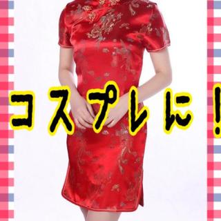チャイナドレス コスプレ ミニワンピ ハロウィン 仮装 イベント(衣装)
