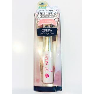 オペラ(OPERA)の【新品】オペラ  シアーリップカラー  コーラルピンク04(リップグロス)