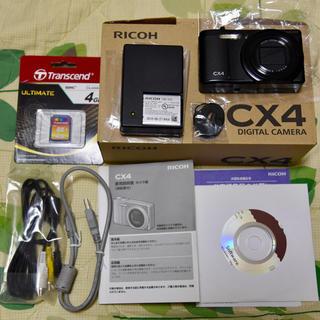 リコー(RICOH)の【付属品・オマケ有り】RICOH リコー cx-4 (cx4) デジカメ (コンパクトデジタルカメラ)