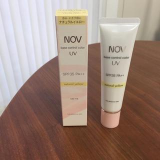 ノエビア(noevir)のノブ ベースコントロールカラー uv  ナチュラルイエロー(コントロールカラー)
