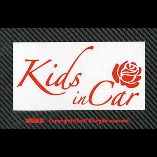 Kids in Car+バラrose/ステッカー(赤・キッズインカー) キッズ/ベビー/マタニティの外出/移動用品(その他)の商品写真