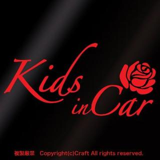 Kids in Car+バラrose/ステッカー(赤・キッズインカー)(その他)