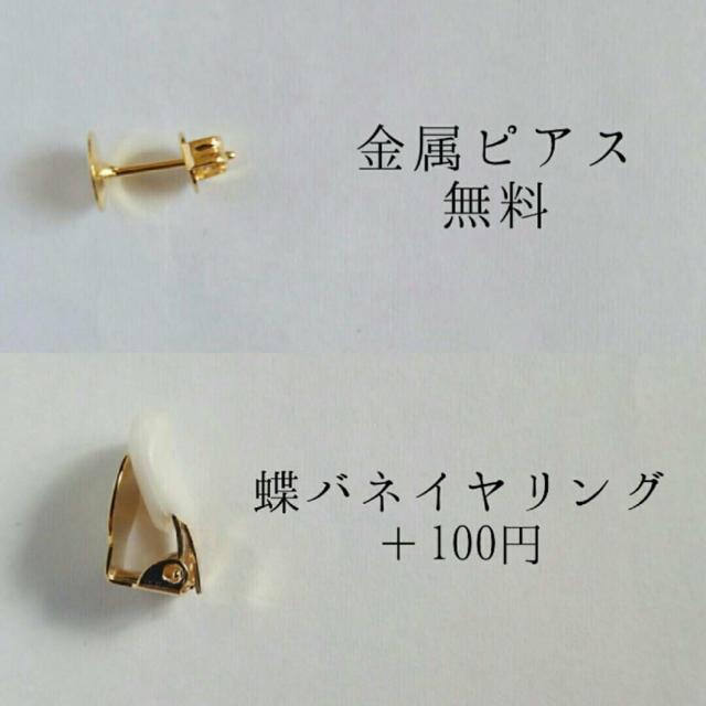 カボション×ウッドグリーン蝶バネイヤリング ハンドメイドのアクセサリー(イヤリング)の商品写真