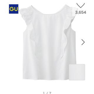 ジーユー(GU)のラッフルスリーブブラウス ノースリーブ(シャツ/ブラウス(半袖/袖なし))
