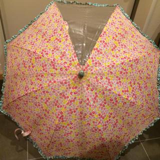 【ふぃゆえとわ様専用】オレンジボンボン  傘(傘)