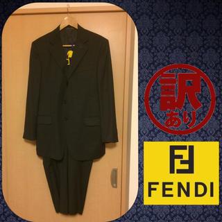 フェンディ(FENDI)のFENDI 着画有り 高級スーツ セットアップ(セットアップ)